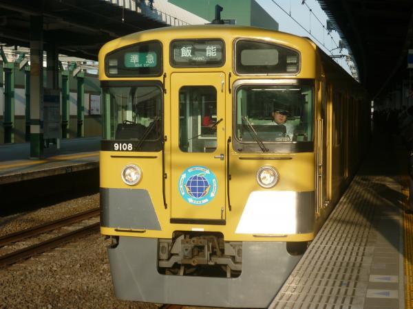 西武9108F 準急飯能行き1 2013-03-13