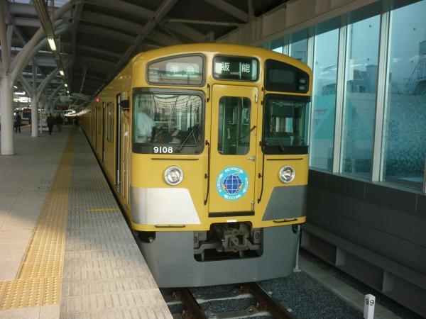 西武9108F 準急飯能行き2 2013-03-13