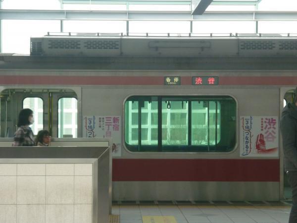東急5171F中間車 各停渋谷1