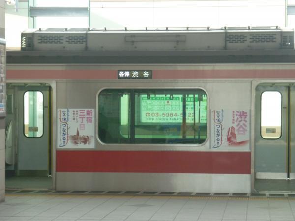 東急5171F中間車 各停渋谷2