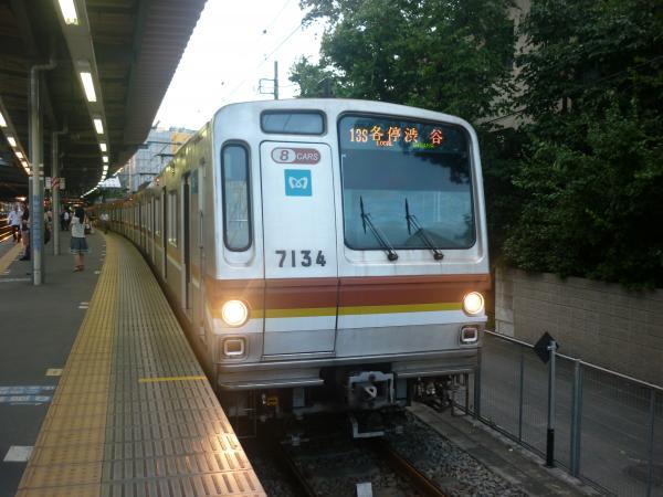 メトロ7134F 各停渋谷行き3 2012-06-20