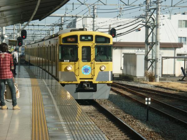 西武9106F 急行飯能行き 2013-03-16