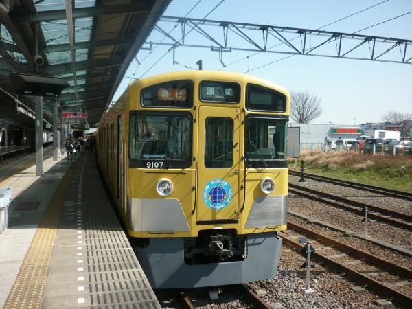 西武9107F 急行飯能行き1 2013-03-16