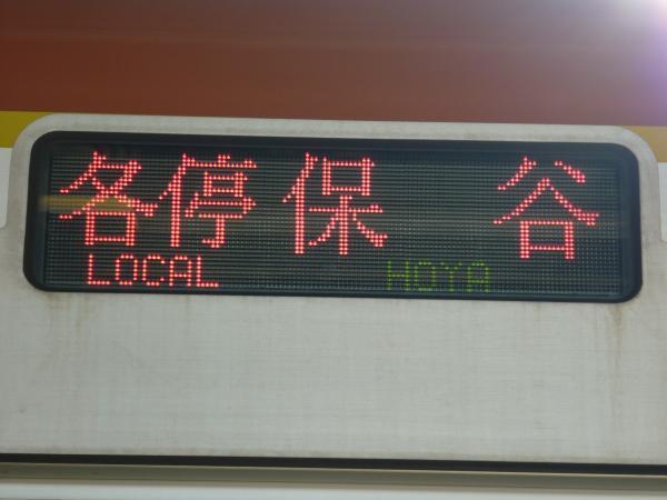 メトロ10129F 各停保谷 2013-03-16