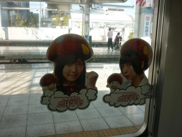 西武20106F AKBダケ列車1