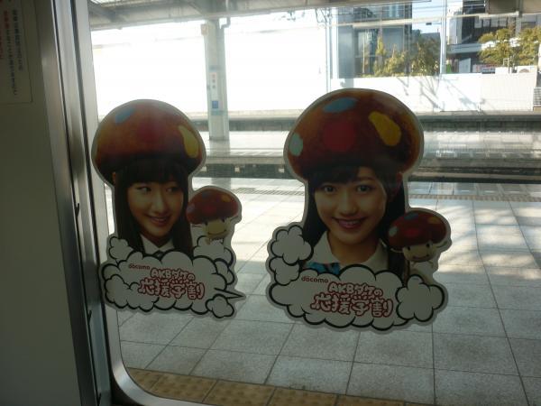 西武20106F AKBダケ列車2