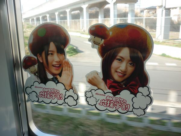 西武20106F AKBダケ列車3