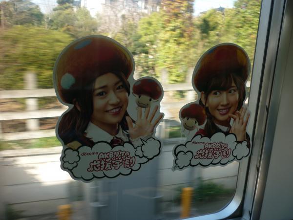 西武20106F AKBダケ列車4