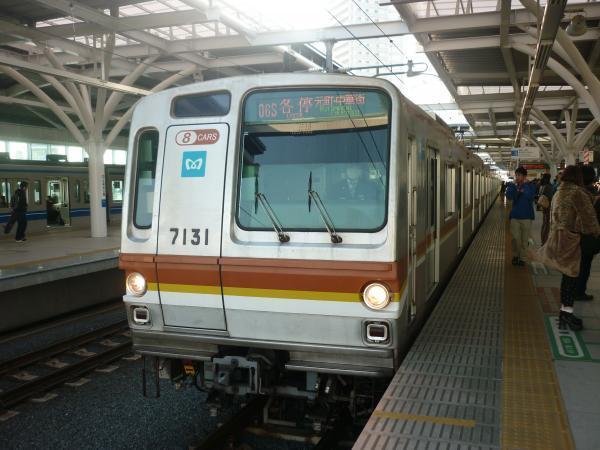 メトロ7131F 各停元町・中華街行き1 2013-03-16