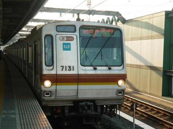 メトロ7131F 各停元町・中華街行き2 2013-03-16