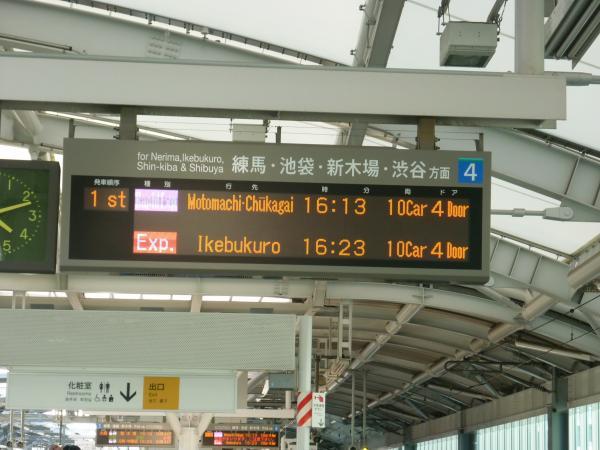 石神井公園駅 電光掲示板3 2013-03-16