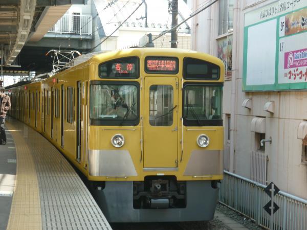 西武2097F 各停西武球場前行き3 2013-03-17