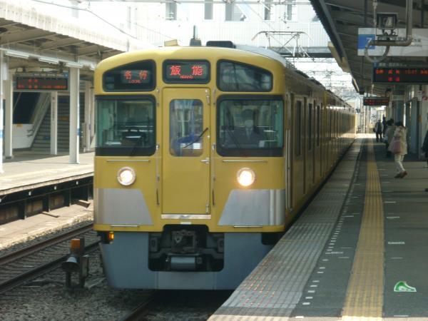 西武2085F 各停飯能行き 2013-03-17