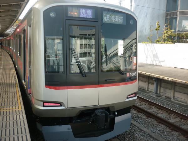 東急4108F 快速急行元町・中華街行き 2013-03-17
