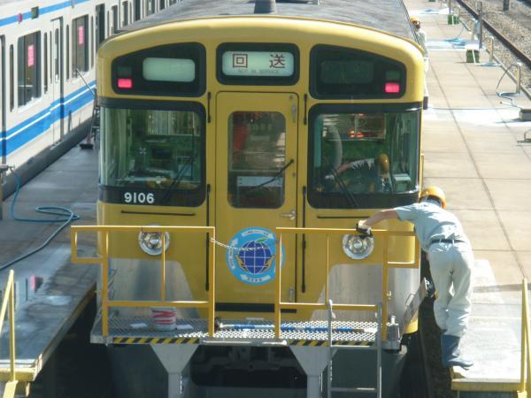 西武9106F 2011-11-01