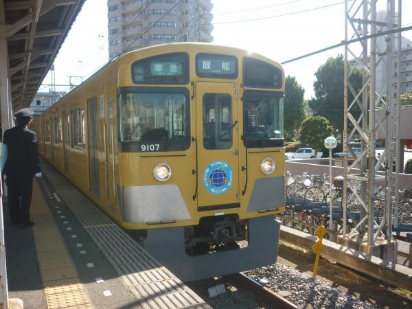 西武9107F 準急飯能行き 2011-11-01