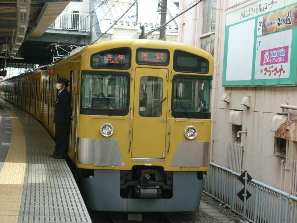 西武2085F 各停所沢行き4 2013-03-20