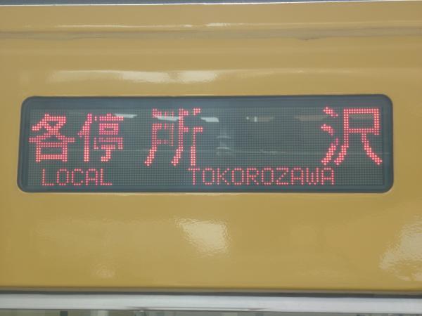 西武2085F 各停所沢 2013-03-20