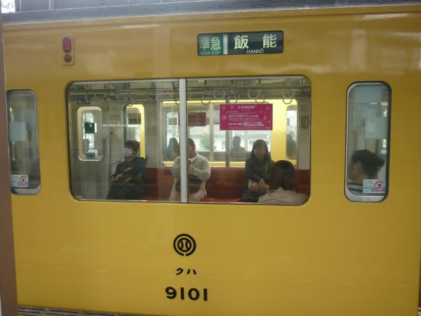 西武9101F 準急飯能行き 側面写真 2013-03-20