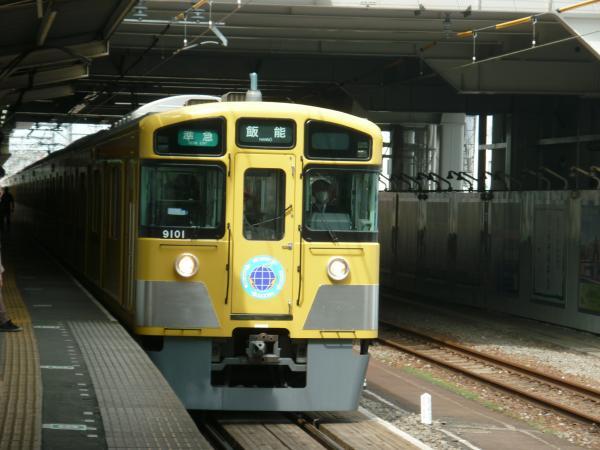 西武9101F 準急飯能行き1 2013-03-20