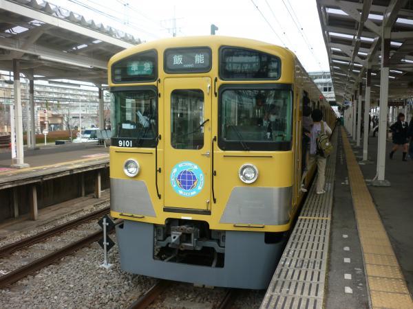 西武9101F 準急飯能行き2 2013-03-20