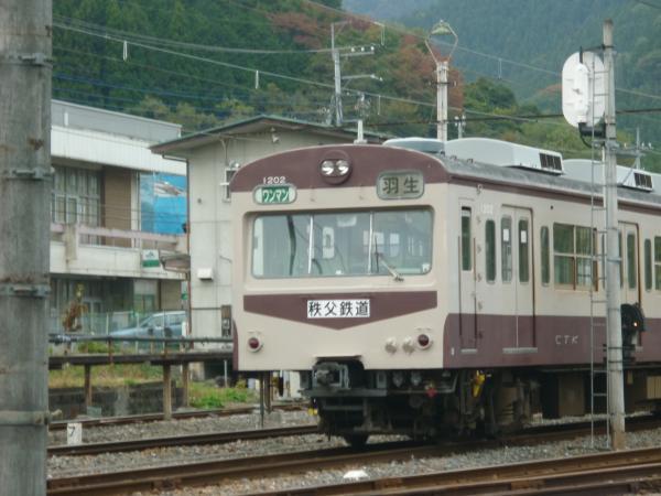 秩父鉄道1002F