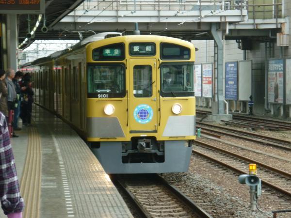 西武9101F 準急飯能行き 2013-03-23