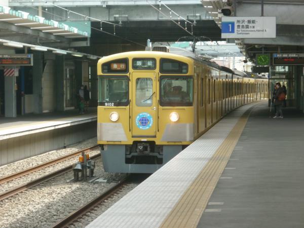 西武9102F 急行飯能行き 2013-03-23