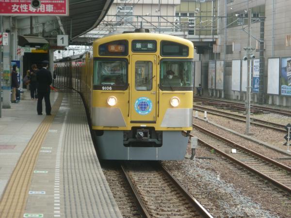 西武9106F 急行飯能行き1 2013-03-23