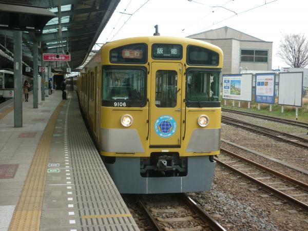 西武9106F 急行飯能行き2 2013-03-23
