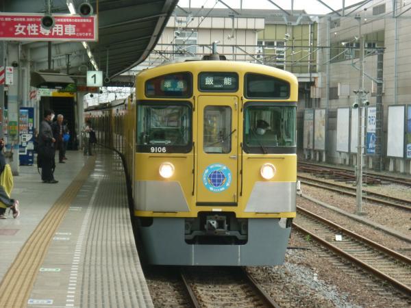 西武9106F 準急飯能行き1 2013-03-23