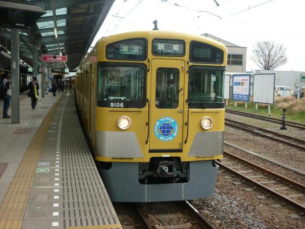 西武9106F 準急飯能行き2 2013-03-23