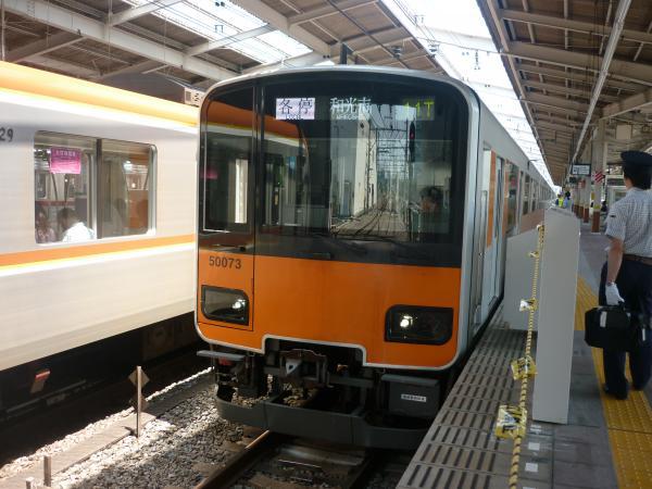 東武51073F 各停和光市行き 2012-05-27
