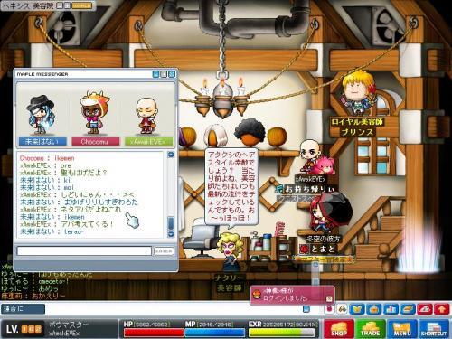 Maple100302_234842.jpg