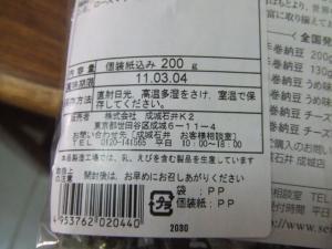 DSCF3328.jpg