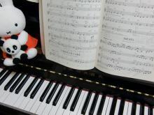 ピアノって・・・