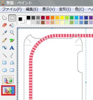 10_20100301224703.jpg