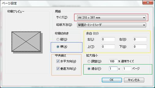 13_20100301230023.jpg