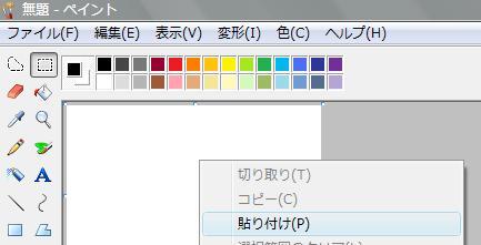 6_20100301223526.jpg