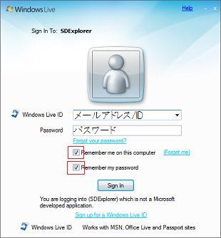9_20100306221727.jpg