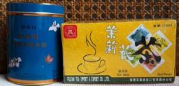 ジャスミン茶2種