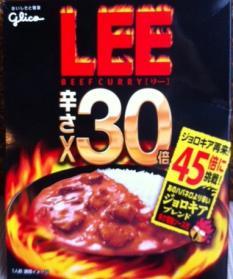 Lee30パッケージ