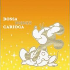 bossa disney carioca