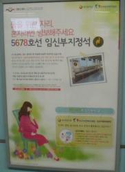 _seoulsubway13.jpg