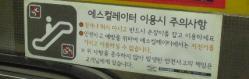 _seoulsubway14.jpg