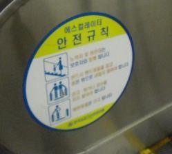 _seoulsubway15.jpg