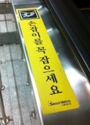 _seoulsubway16.jpg