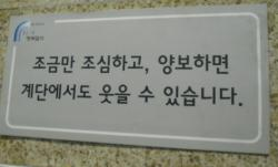 _seoulsubway4.jpg