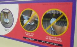 _seoulsubway9.jpg