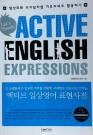 active english expressions